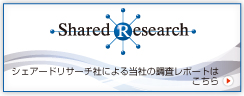 Click here for Shared Research Inc. reseach report.